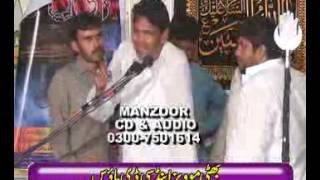 getlinkyoutube.com-Zakir Malik Mukhtar Hussain waqia Mirza Dabeer wa zafar