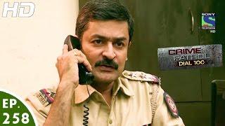 Crime Patrol Dial 100 - क्राइम पेट्रोल - Rajni - Episode 258 - 12th October, 2016
