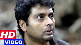Red Rain Malayalam Movie | Scenes | Devan Orders To Search For Narain And Friends | Shari