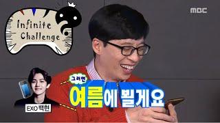 getlinkyoutube.com-[Infinite Challenge] 무한도전 - EXO Baekhyeon Collaboration with Jae Suk 20160206