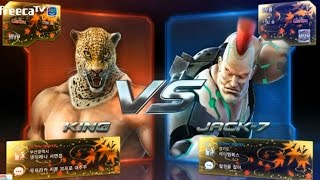getlinkyoutube.com-Tekken7 King(MBC) vs Jack7(Knee) 鉄拳7 철권7 korea online battle