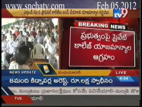 Private colleges bandh from 7th Feb-2012 for Fee Reimbursement issue [
