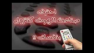 getlinkyoutube.com-mastering PIC Microcontroller  ahmad samir fayed