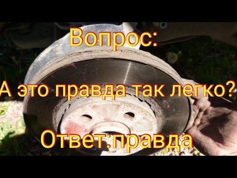 Замена тормозных дисков фольксваген поло седан 2012