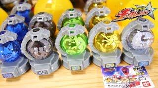 getlinkyoutube.com-【宇宙戦隊キュウレンジャー】クジラキュータマが最速ラインナップ!DX・SGとの違いも比較!ガシャポンキュータマ01全5種をレビュー!Kyuranger Gashapon Kyutama 01