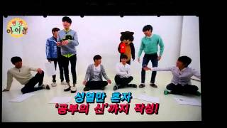 getlinkyoutube.com-2015무한대집회 INFINITE 연간아이돌