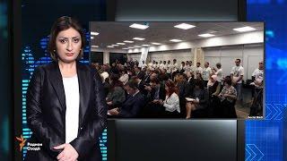 getlinkyoutube.com-Ахбори Тоҷикистон ва ҷаҳон (09.12.2016)اخبار تاجیکستان .(HD)