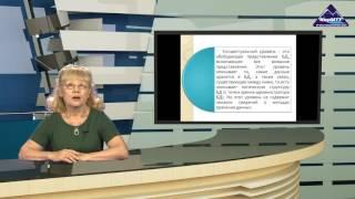 getlinkyoutube.com-Видеолекция Этапы проектирования БД