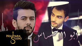 "getlinkyoutube.com-'' عبد الله الهميم وDan Tha Man"" ابو الاحساس "" - #abdulah al hamem - Abo al ahsas"
