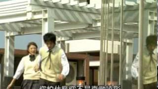 getlinkyoutube.com-[戲劇]-2002 十八歲的約定-許瑋倫