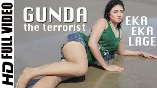 getlinkyoutube.com-Eka Eka Lage   HD Full Video Song   GUNDA the terrorist   গুণ্ডা দ্যা টেররিস্ট   Bappy   Achol