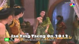 getlinkyoutube.com-Jao Ying Taeng On 2012 (Sad Part)