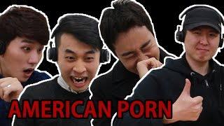 getlinkyoutube.com-KOREAN GUYS WATCH AMERICAN PORN FOR THE FIRST TIME