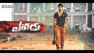 getlinkyoutube.com-Yevadu | Telugu Movies 2015 | Ram Charan,Allu Arjun,Shruti K. Haasan