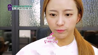 getlinkyoutube.com-[Eng Sub] EXID Hani/funny cuts from A Style For You Ep.1