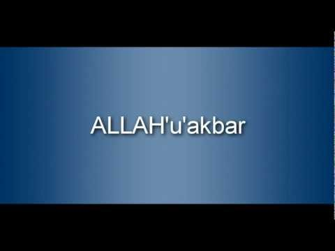 Learn Dua Qunoot (1) - Witr Salah Prayer