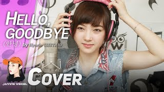 getlinkyoutube.com-Hyorin (SISTAR) - Hello, Goodbye (안녕) FMV cover by Jannine Weigel (พลอยชมพู)