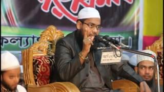 getlinkyoutube.com-নতুন ওয়াজ । প্রকৃত আশেকে রাসূলের পরিচয় Mufti Habibur Rahman Misbah Kuakata