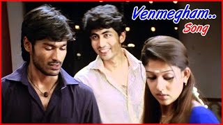 getlinkyoutube.com-Yaaradi Nee Mohini Tamil Movie - Venmegham Song Video | Dhanush   | Nayanthara