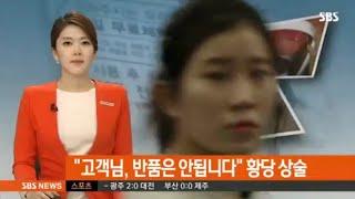 getlinkyoutube.com-SBS '모닝와이드' 방송사고, 신입FD의 실수로...