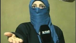getlinkyoutube.com-للنشر - قضية إستغلال النازحات السوريات