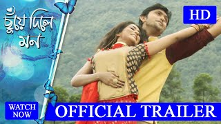 **Exclusive** Chuye Dile Mon |Official Trailer| |Full HD| 1080P