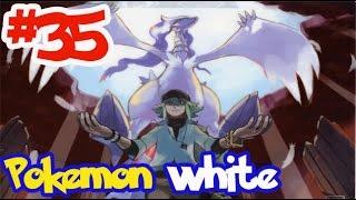 getlinkyoutube.com-Pokemon White #35 เรชิรัม โปเกม่อนในตำนาน ของ N
