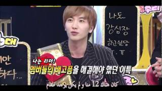 getlinkyoutube.com-(arabic sub) Lee Teuk Apologize to Yunho