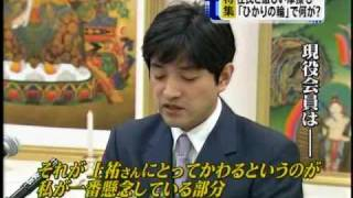 getlinkyoutube.com-ひかりの輪大阪道場2009