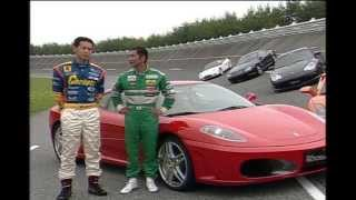 getlinkyoutube.com-BestMotoring 破壊と創造の騎士 Ferrari F430 ベストモータリング03