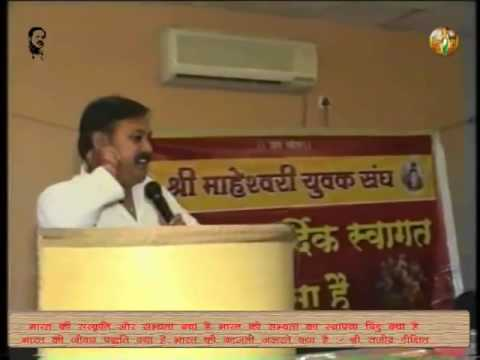 भारतीय Indian Fast Food By Rajiv Dixit
