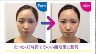 getlinkyoutube.com-自力で鼻を高くする方法を公開した極秘テクニックDVD!