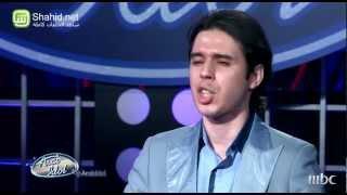 getlinkyoutube.com-Arab Idol - تجارب الاداء - شفيق نيبو