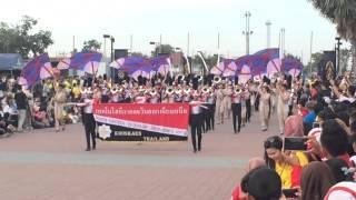 getlinkyoutube.com-North Eastern Technological College Drum & Bugle Corps