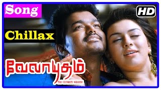 Velayudham Tamil Movie | Songs | Chillax Song | Vijay | Hansika | Vijay Antony
