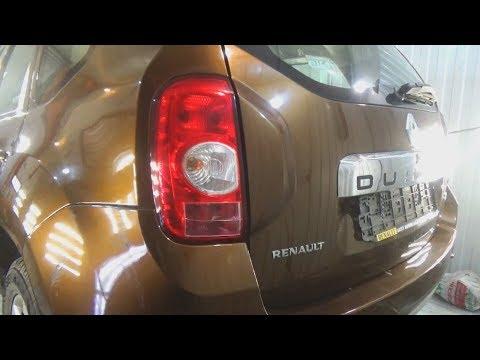 Как снять задние фанари и поменять все лампы. Renault Duster (Рено Дастер)