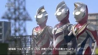 getlinkyoutube.com-Ultraman: Tiga, Dyna, Gaia Part 1