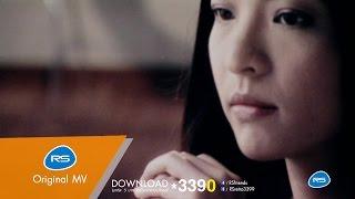 getlinkyoutube.com-ยอมรับคนเดียว : ธรรพ์ณธร - โฟร์ท   Official MV