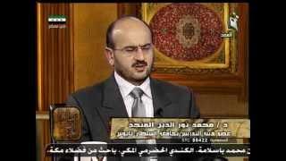 ألفية ابن مالك - د.محمد نور الدين المنجد - المفعول المطلق 1 (ح53)