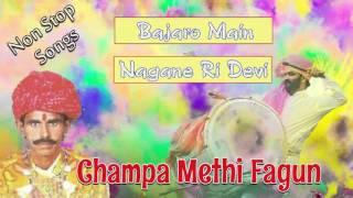 getlinkyoutube.com-Champa Methi Fagun Hits   Nonstop Holi Song   FULL Audio   Desi Fagan Geet   Marwadi Fagan Song 2016
