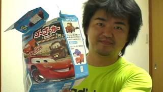 getlinkyoutube.com-Cars 2 pull back car toy フルタ・カーズ・ゴーゴーカーキャンディ
