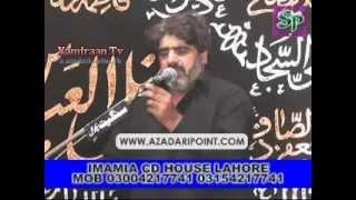 getlinkyoutube.com-Zakir Ghazanfar Abbas Gondal (9th Muharram 1434) (Shahadat Ghazi Abbas a.s) Mureed Chakwal