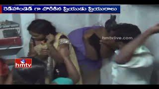 getlinkyoutube.com-Illegal Affair | Husband beaten by Wife over Extramarital Affair | Karimanagar | HMTV