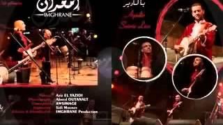 getlinkyoutube.com-IMGHRANE 2014   Track1    Agadir Soirée Live    JADID