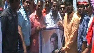 केरल बीफ विवाद : BJP युवा मोर्चा ने बीफ पार्टी को लेकर राहुल गांधी पर लगाए गंभीर आरोप