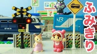 getlinkyoutube.com-シルバニアファミリー@トミカタウン 「ふみきりを渡ろう」 ストップモーションアニメ