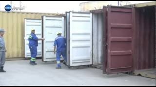 getlinkyoutube.com-بجاية: إحباط عملية تهريب للعملة الصعبة بالميناء