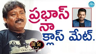 Prabhas Sreenu About How He Met Prabhas || Dil Se With Anjali