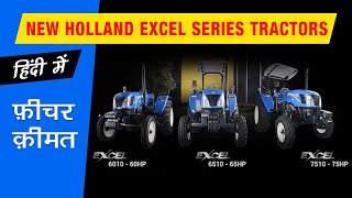 New Holland EXCEL Series Tractors