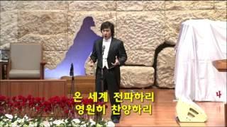 getlinkyoutube.com-테너 강신모 '나의 기도'